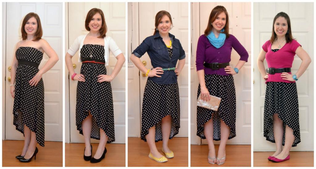 Как изменить платье