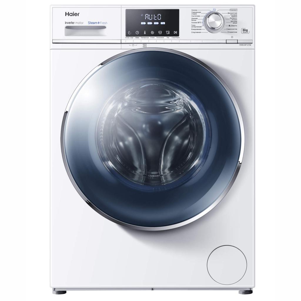 Узкая стиральная машина Haier HW60-BP12758