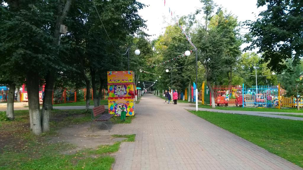 В Наташинском парке