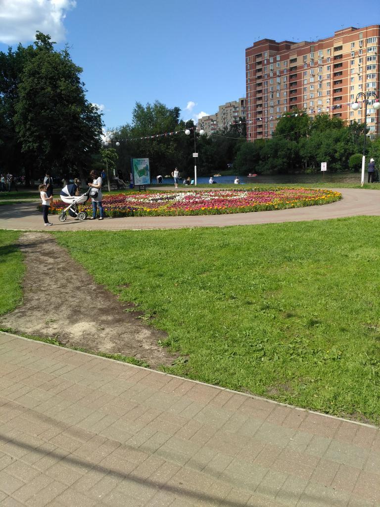 Фото Наташинского парка