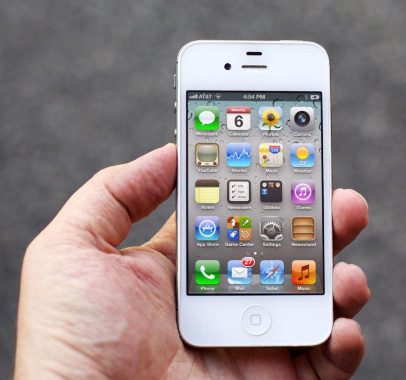 какой айфон лучше