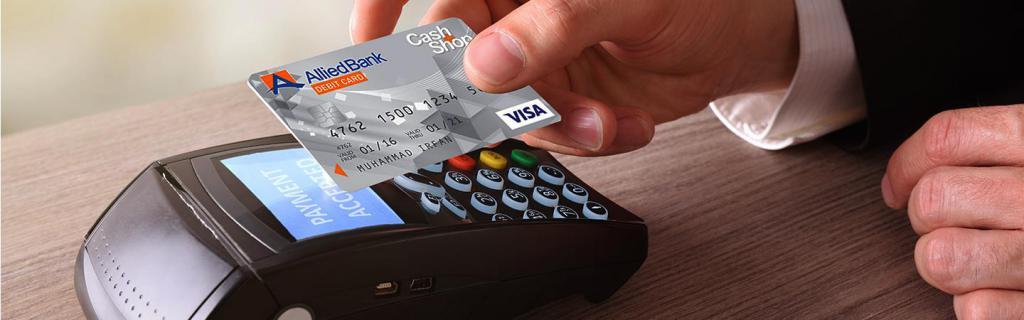 план счетов кредитной