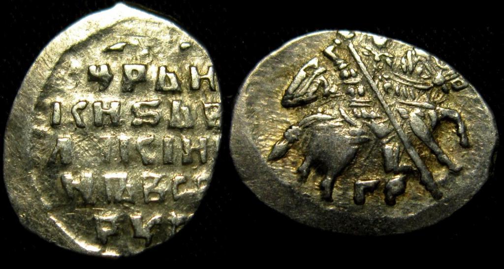 монеты царских времен Ивана Грозного
