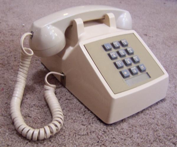 позвонить с домашнего на мобильный