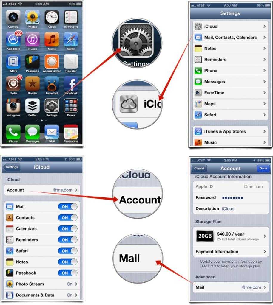 Сброс потерянного пароля