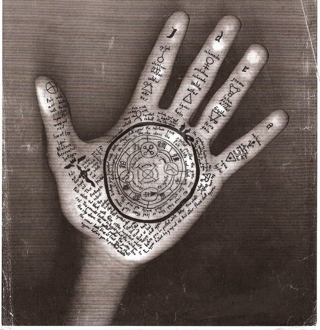 Алхимические знаки на ладони