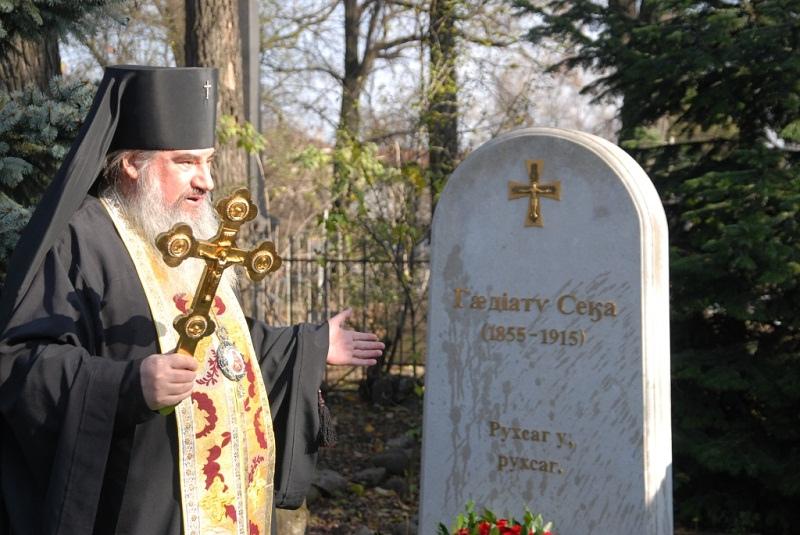 Мещанское кладбище