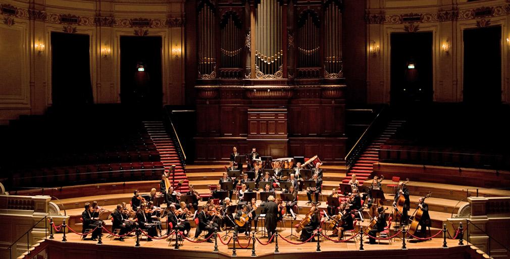 Выступление в Филармонии