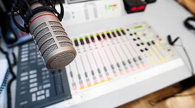 Радиостанция Минска фм