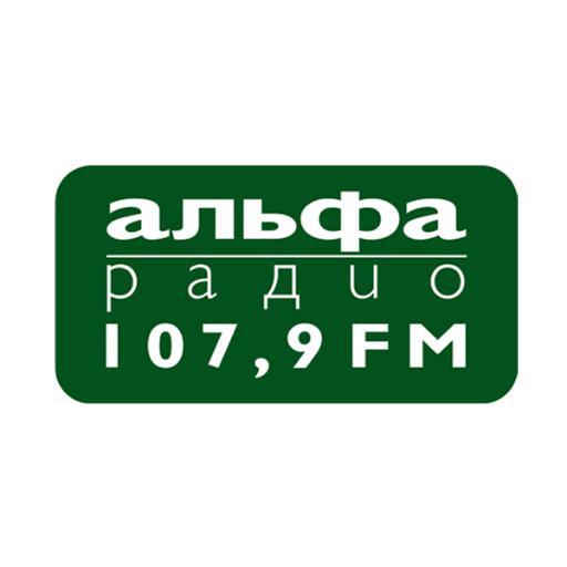 Альфа радио Минск