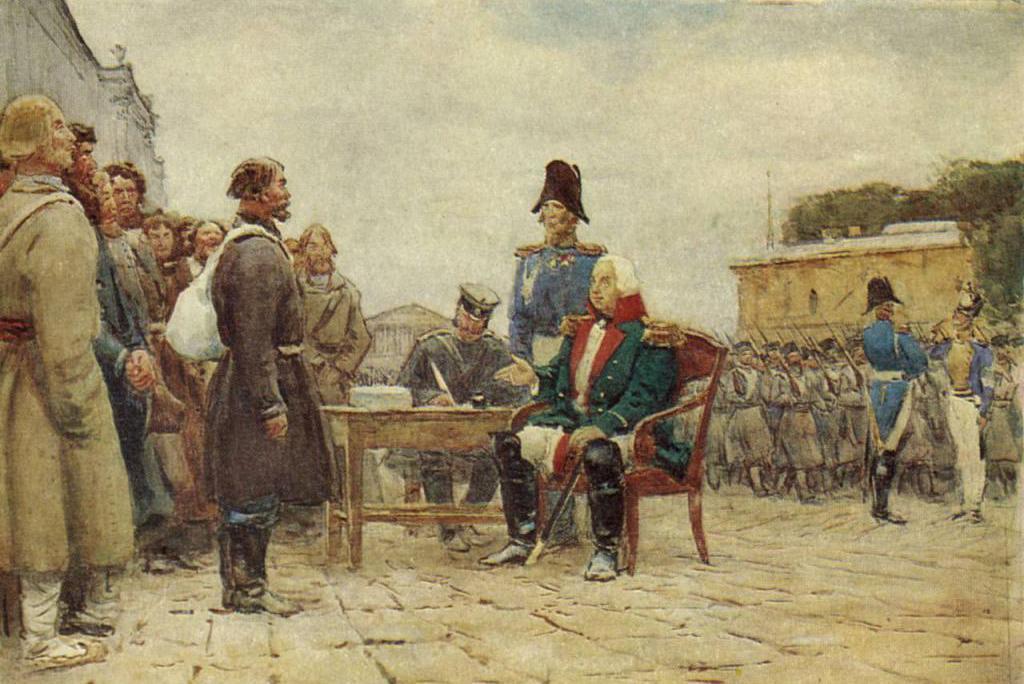 Дворянство Российской империи