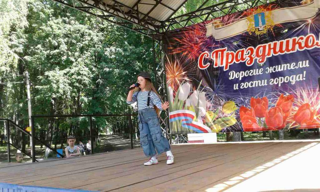 Концерты по праздникам в парке