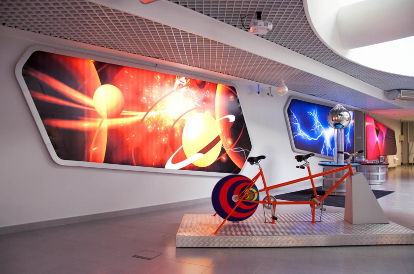 Звездный зал Московского планетария