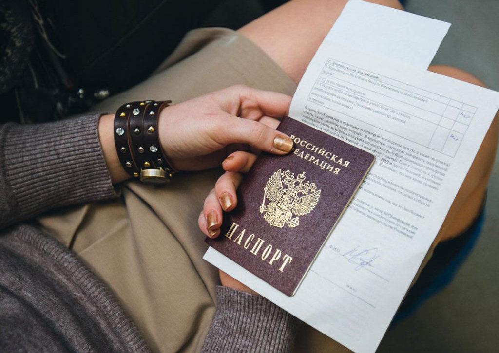 пример заявления об утере паспорта гражданина рф