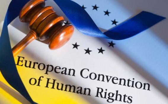 европейская конвенция