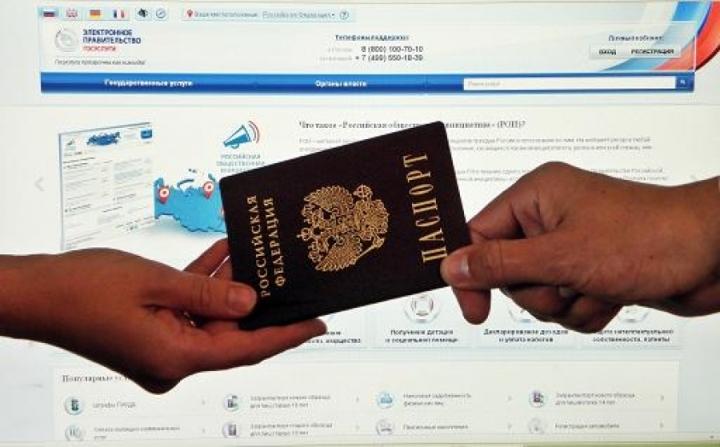 Можно ли поменять паспорт через госуслуги
