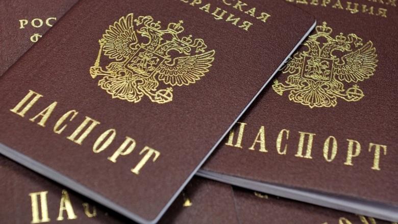 Порядок замены гражданского паспорта в России