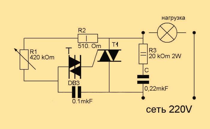 Симисторный регулятор мощности для трансформатора