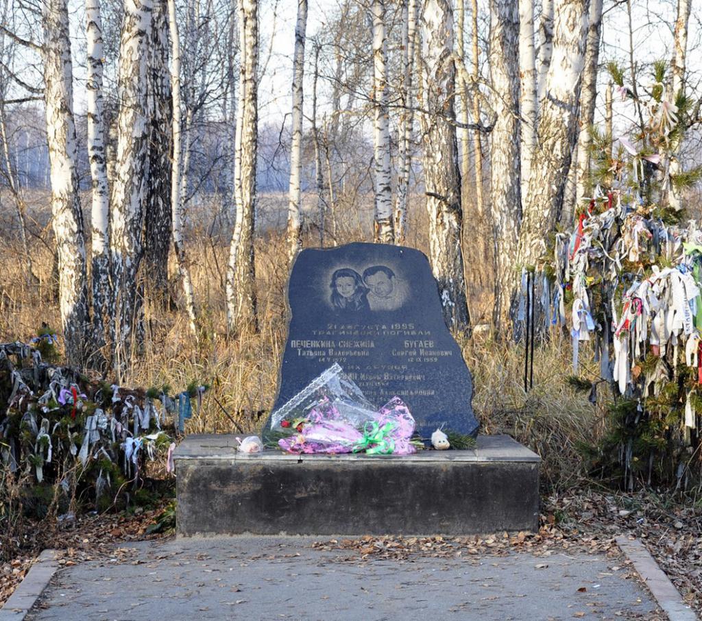 Место гибели Сергея и Татьяны