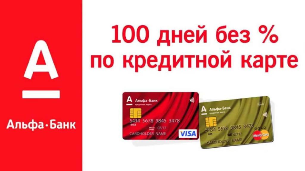Кредитная карта сбербанк оформить онлайн тюмень