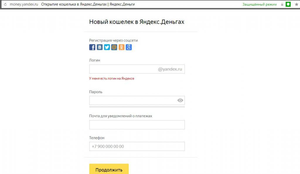 Регистрация кошелька 1 способ