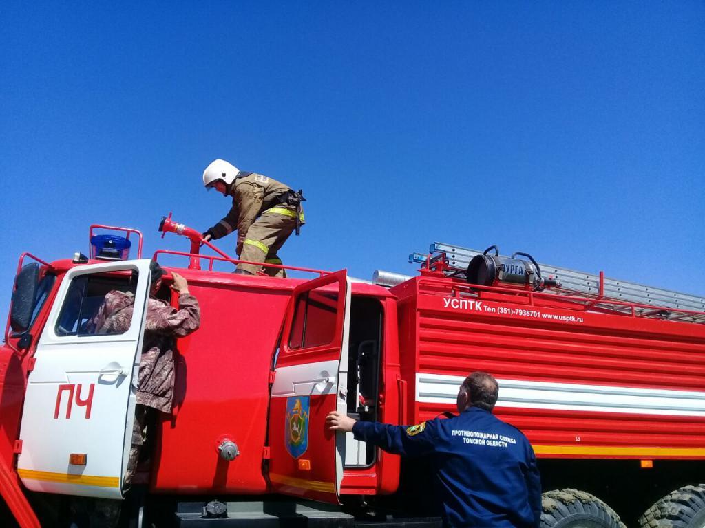 пожарно строевая подготовка учебное пособие