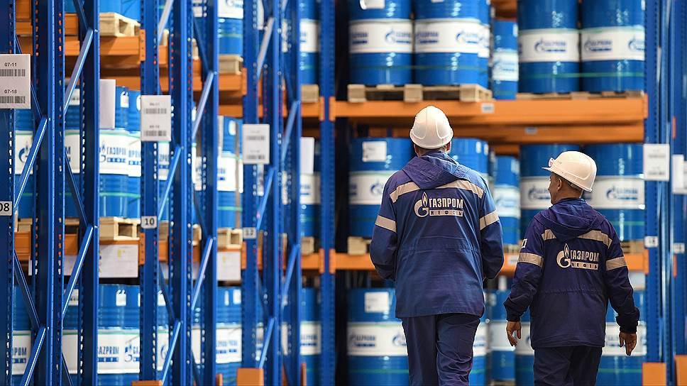 работа в газпромнефть отзывы сотрудников