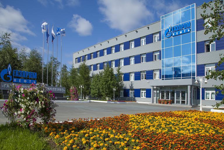 газпромнефть центр отзывы сотрудников