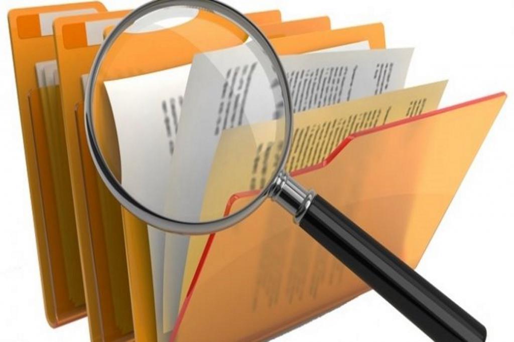 процессуальные документы