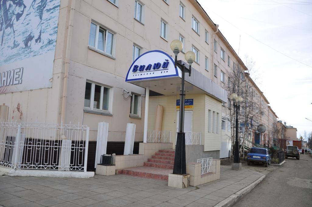 отель Вилюй в Мирном