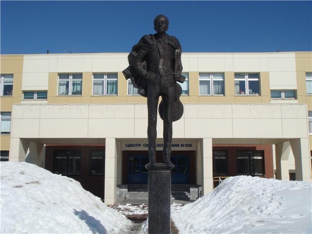 Памятник Окуджаве на улице академика Бакулева