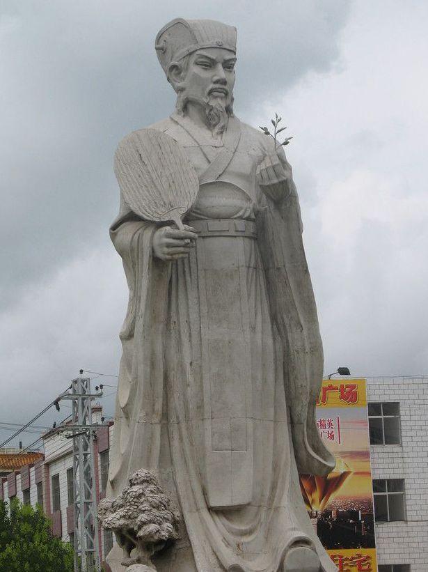 Памятник Чжугэ Ляну