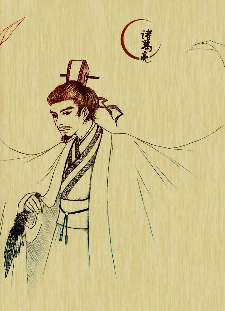 Чжугэ Лян: биография