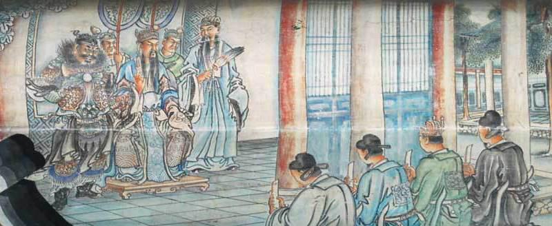 Чжугэ Лян - главная иллюстрация