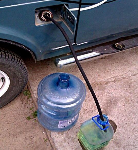 Как слить бензин с «Лады»