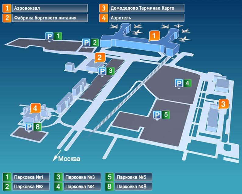 схема проезда к грузовому терминалу
