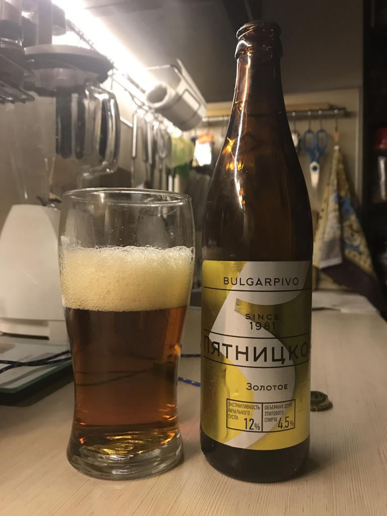 пиво пятницкое
