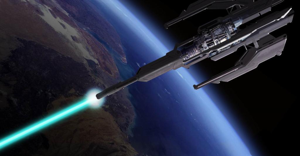 Космическая ионная пушка