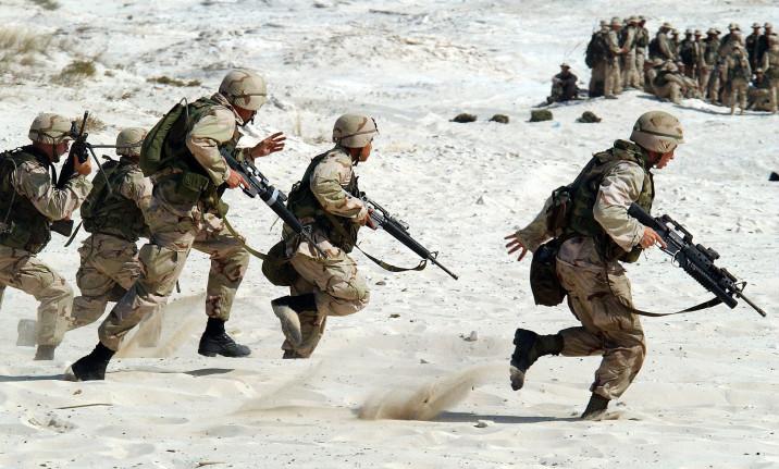 Вооруженный конфликт