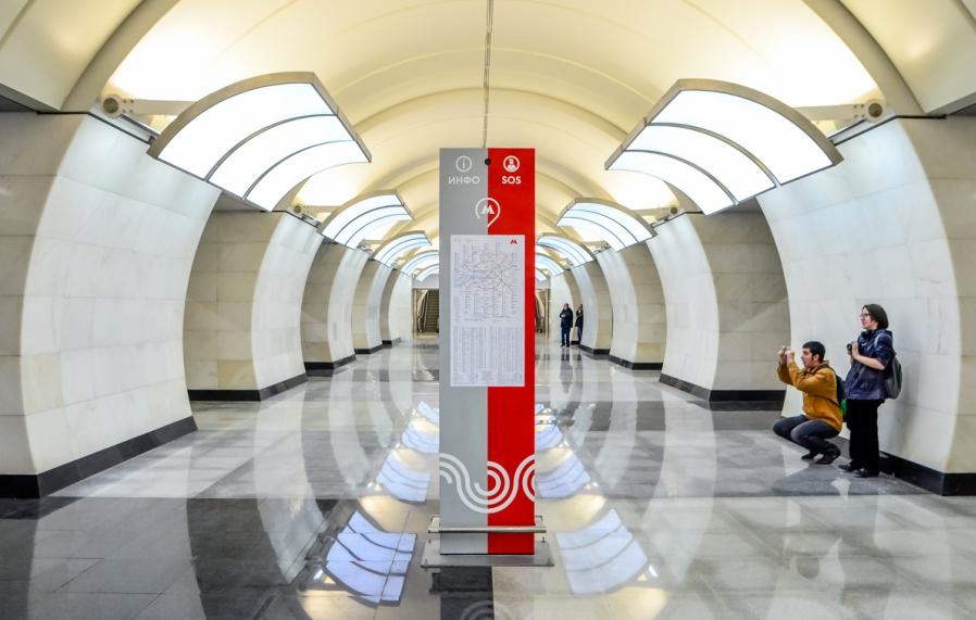 метро бутырская