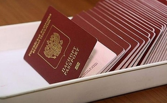 Выдача паспортов