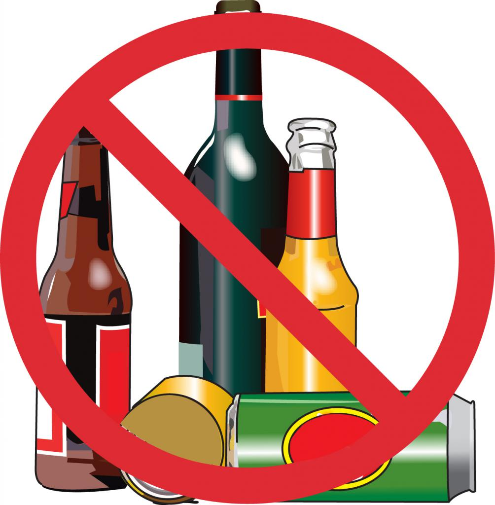 Запрет на диете