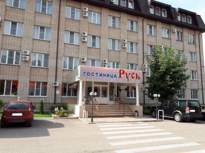 гостиница русь селятино адрес