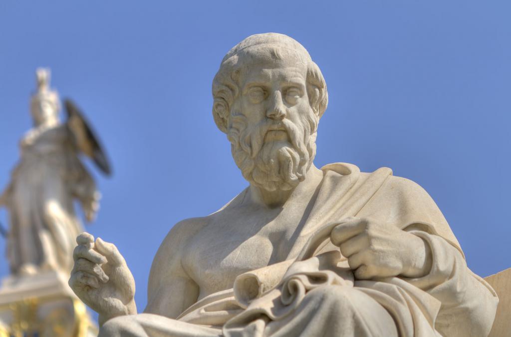 философ статуя