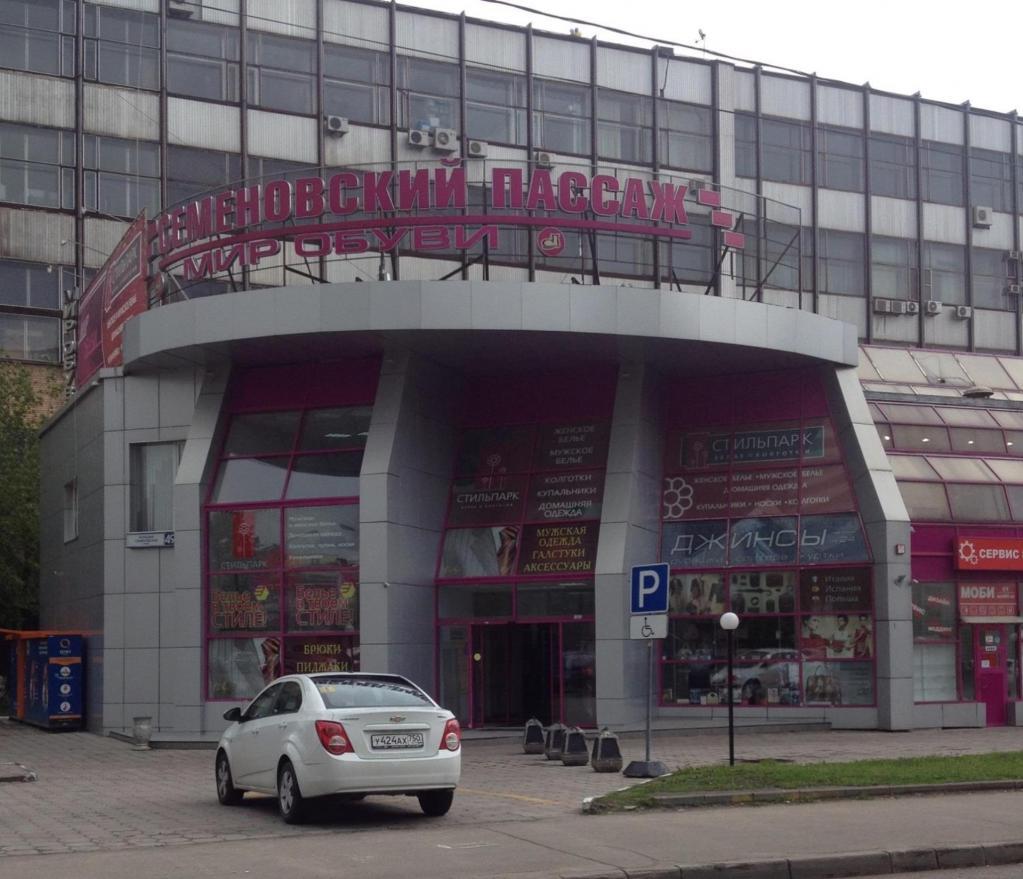 ТЦ Семеновский пассаж