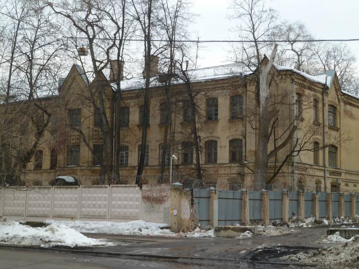 арестный дом в рф