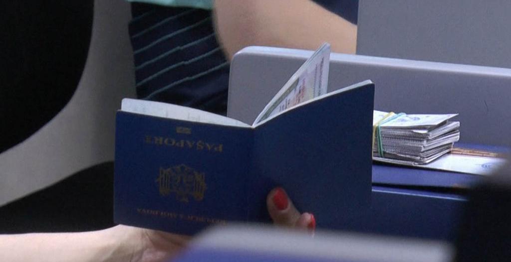 паспорт за инвестиции