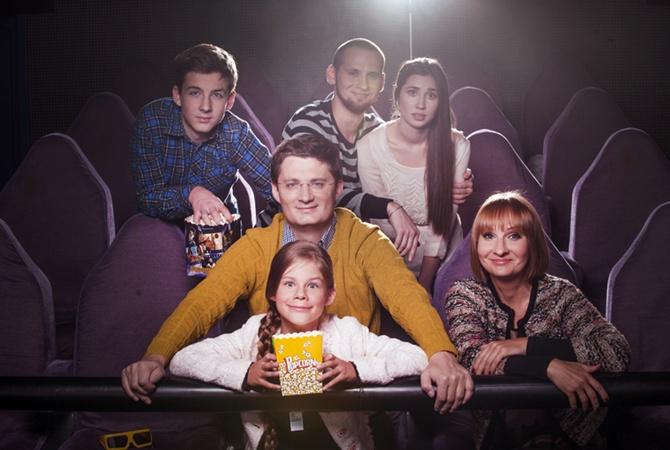 Игорь с семьей