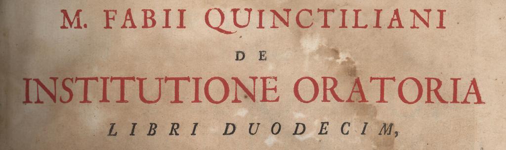 Латинское название книги Квинтилиана