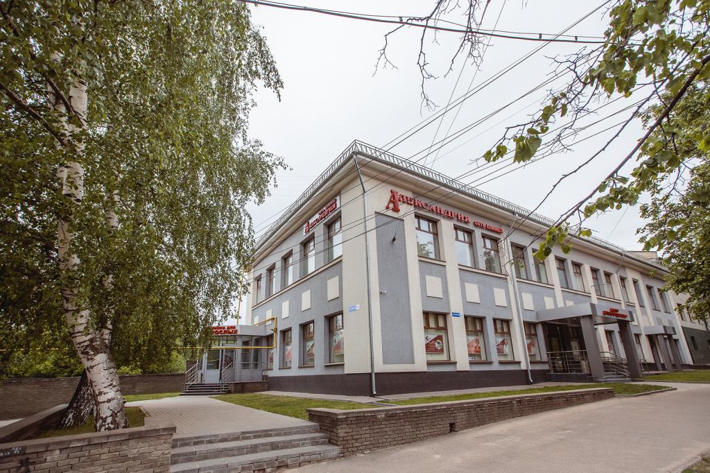 клиника Александрия в Нижнем Новгороде